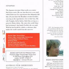 Austrian-Films2-2011