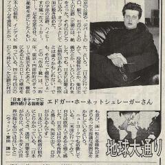 asahi shinbun 17.apr.1996