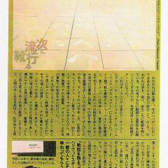 mono1-94