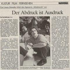 newspaper-19-mai_-1994