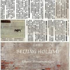 6-china_times