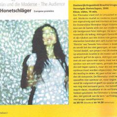 1-2006-rotterdam-international-film-festival-8-july_-2006